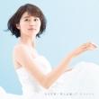 Saraba Namida/Kimi To Deatte