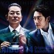 Aibou Season 14 Original Soundtrack
