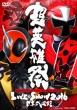 Chou Eiyuu Sai Kamen Rider*super Sentai Live & Show 2016