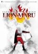 Kaiketsu Lion Maru Blu-Ray Box