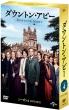 Downton Abbey Season4 Dvd-Box