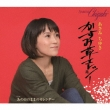 Kasumisou Elegy
