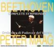 Complete Symphonies : Maag / Padova e del Veneto Orchestra (5CD)
