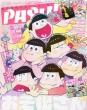 Pash! (�p�b�V��)2016�N 3����