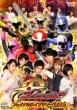 Shuriken Sentai Ninninger Final Live Tour 2016