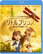 The Little Prince Blu-ray +DVD combo