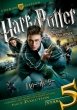 Harry Potter And The Order Of The Phoenix Collectors Edition