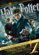Harry Potter And The Deathly Hallows Part1 Collectors Edition