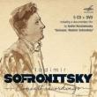 Vladimir Sofronitzky : Concert Recordings 1951-1960 (5CD)(+PAL-DVD)