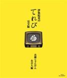 Ijuin Hikaru No Tv Kanzen Ban -Shinken Janken Onna Geinin Hen-