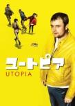 Utopia Season 2 DVD-BOX