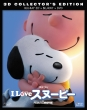The Peanuts Movie 3D / 2D Blu-ray +DVD