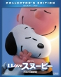 The Peanuts Movie Blu-ray +DVD Combo