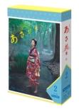 Renzoku Tv Shousetsu Asa Ga Kita Kanzen Ban Blu-Ray Box 2