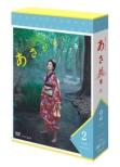 Renzoku Tv Shousetsu Asa Ga Kita Kanzen Ban Dvd Box 2