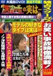Ima Chan No[jitsu Ha...]no Jitsu Ha...Owarai Jiko Eizou Mansai!Imada Kouji Selection