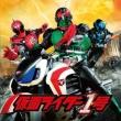 Kamen Rider Ghost Haru Eiga Soundtrack