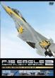F-15 �C�[�O�� �f���t���C�g �X�y�V���� Vol.2