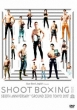 Shoot Boxing 30th Anniversary `ground Zero Tokyo 2015`