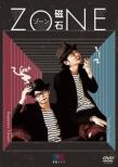 ���ΒP�ƃ��C�u Zone