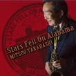 Stars fell on Alabama