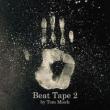 Beat Tape 2 (2枚組アナログレコード)