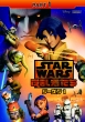 Star Wars Rebels Season 1 DVD Part1