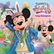 Tokyo Disneyland Disney`s Easter 2016