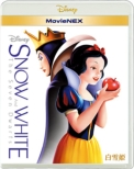 Snow White and the Seven Dwarfs MovieNEX