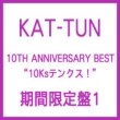 10th Anniversary Best `10ks!`