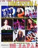 f(x)the 1st concert DIMENSION 4 -Docking Station in JAPAN (Blu-ray+�X�}�v��)