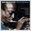 Kind Of Blue (180g Blue Vinyl)
