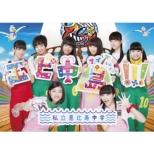Ebichu Island!!!2-Moratorium Ha Eien Ni...Director`s Cut Ban-Blu-Raybox 2