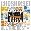 ALL TIME BEST��2009-2011