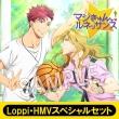 マジきゅんっ!ルネッサンス 初回限定 きゅんきゅんBOX 【Loppi・HMVスペシャルセット】