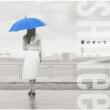 Kimino Seide [First Press Limited Edition] (CD+DVD)
