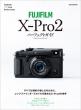 Fujifilmx-pro 2 Perfectguide