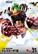 One Piece 17th Season Dressrosa Hen Piece.25