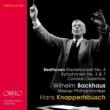 Symphonies Nos.3, 7, Piano Concerto No.4, Coriolan Overture : Knappertsbusch / Vienna Philharmonic, Backhaus(P)(1962, 1954)(2CD)
