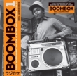 Boombox: Early Independent Hip Hop, Electro & Disco Rap 1979-82