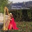 �c�����q: Motoko Tanaka Harp Solo Second Album