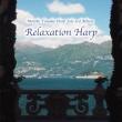 �c�����q: Motoko Tanaka Harp Solo Third Album Relaxation Harp