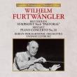 Sym, 6, : Furtwangler / Bpo (1954 Lugano)
