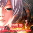 RED LAMENTATION