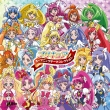 Precure Opening Collection 2004-2015