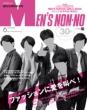 MEN'S NON�ENO (�����Y �m���m)2016�N 6����