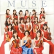 『Muse〜12 Precious Harmony〜』 高嶋ちさ子 12のヴァイオリニスト