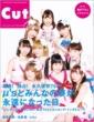 CUT (�J�b�g)2016�N 6����