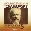 Sym, 5, : Rostropovich / Lso