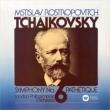 Sym, 6, : Rostropovich / Lso